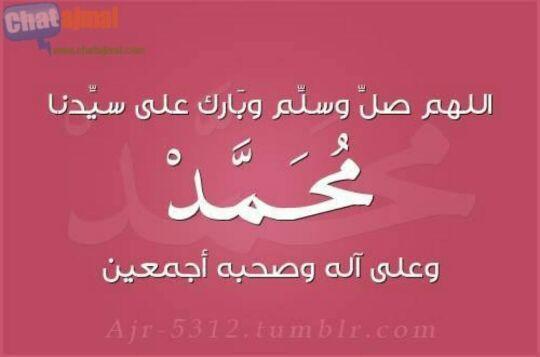 حراج السيارات الهم صل وسلم على سيدنا محمد