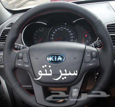مثبت سرعة للسيارات الكوريةواكسسوارات وارباقات