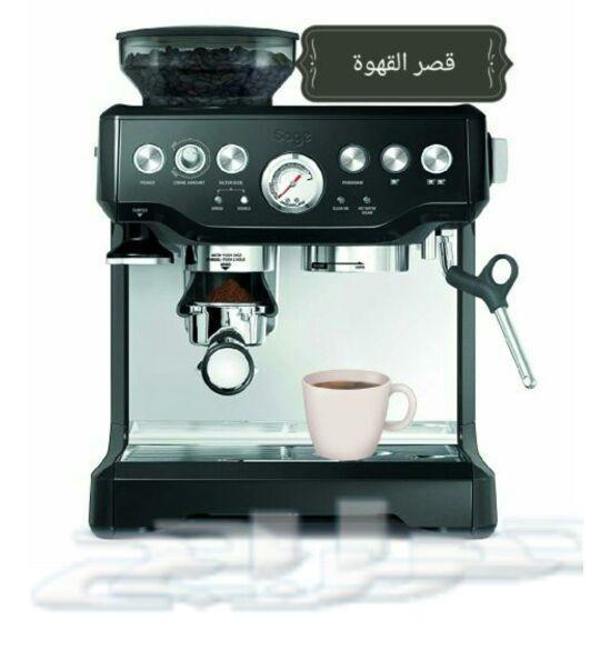 أفضل مواصفات مكينة قهوة بسعر خيالي مع الضمان