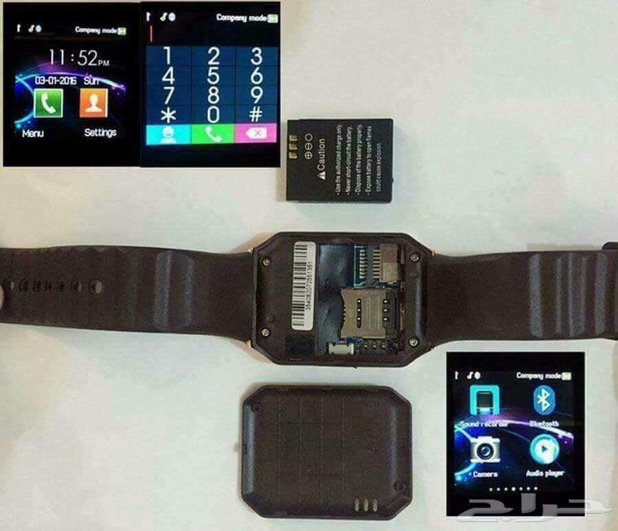 8baf8cd17 حراج الأجهزة | ساعة ذكية بنفس مواصفات جوالك 110ريال