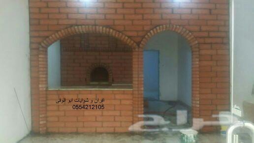 مشبات غرف شعبية افران عربية حفرة مندي مناقل