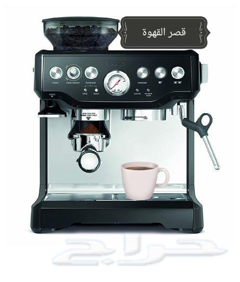 عشاق القهوة هذي افضل مكينة قهوة اوربية