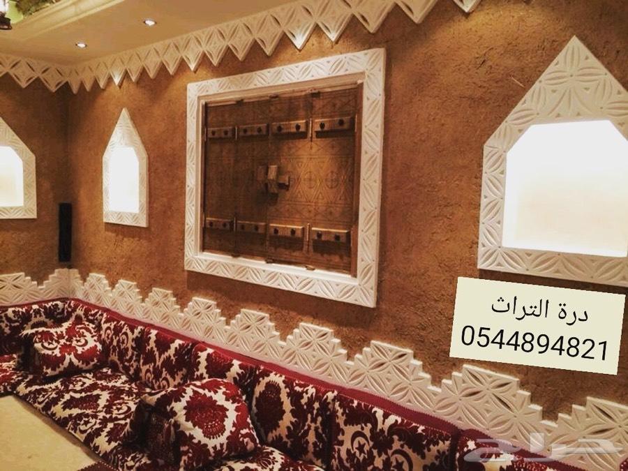 تراث نجدي و أبواب شبابيك حفر ليزر غرف