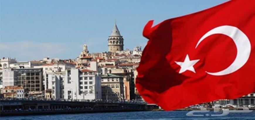 إصدار إقامات في تركيا