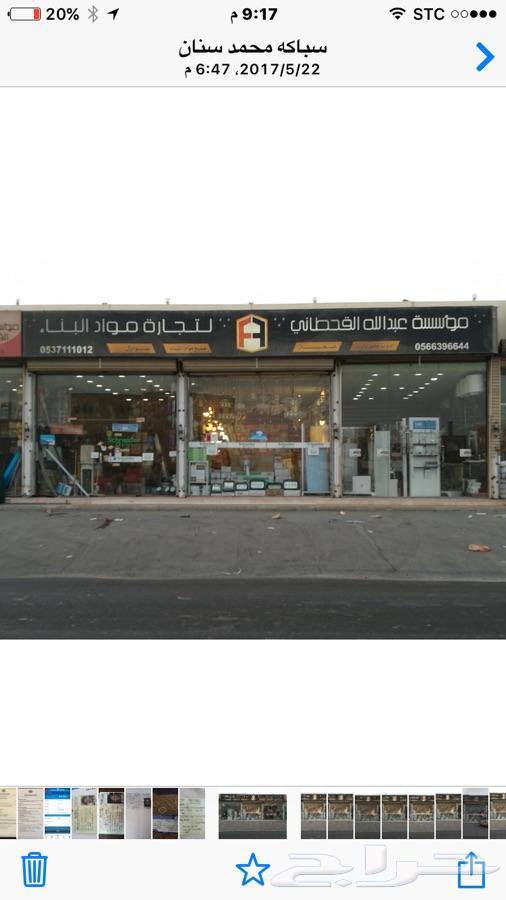 جده-طريق الملك سعود شمال جده