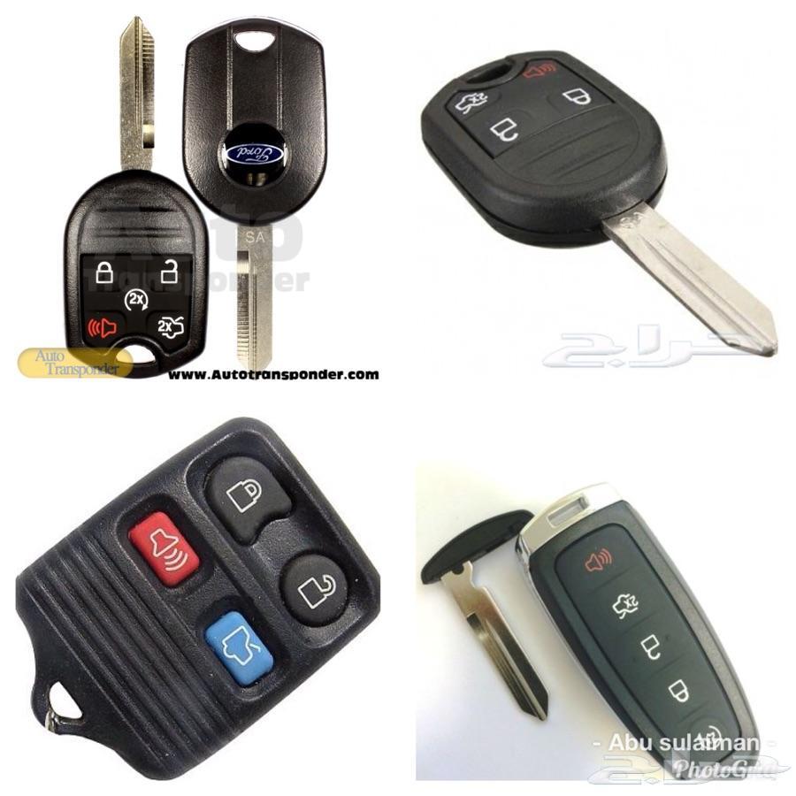 بيع وبرمجة مفاتيح وريموتات السيارات