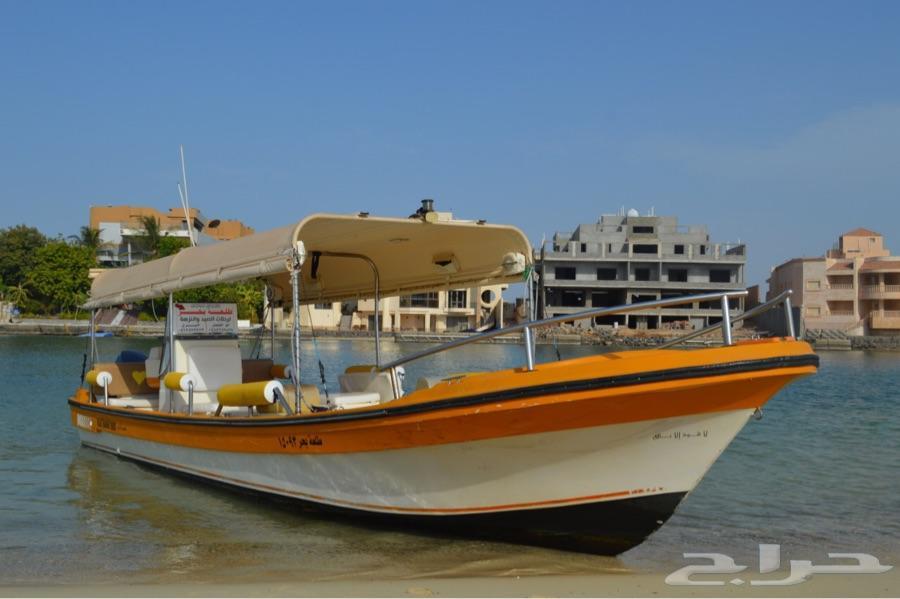 تاجير رحلات بحرية بمدينة جده قارب (بوت)