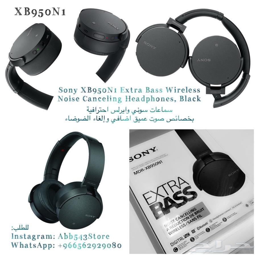 Sony XB950N1 - WH1000XM2 - Astro A50