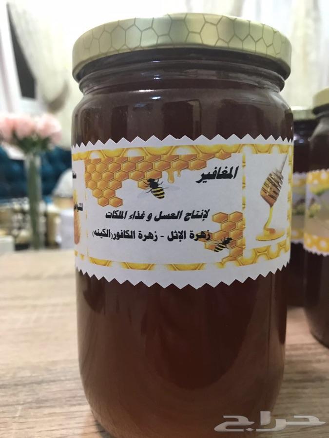عسل ( أثل ) منشط ومفيد جدا للبطن.