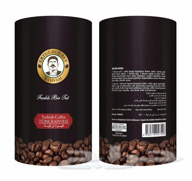 f2eec3cf7 قهوة تركية وشوكولاته ساخنةماركةأرطغرل الشهيرة