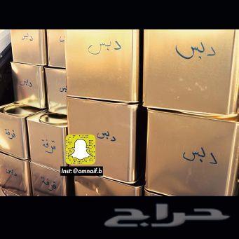كليجة زمان القصيم يوم بيومة على ايدي سعوديات