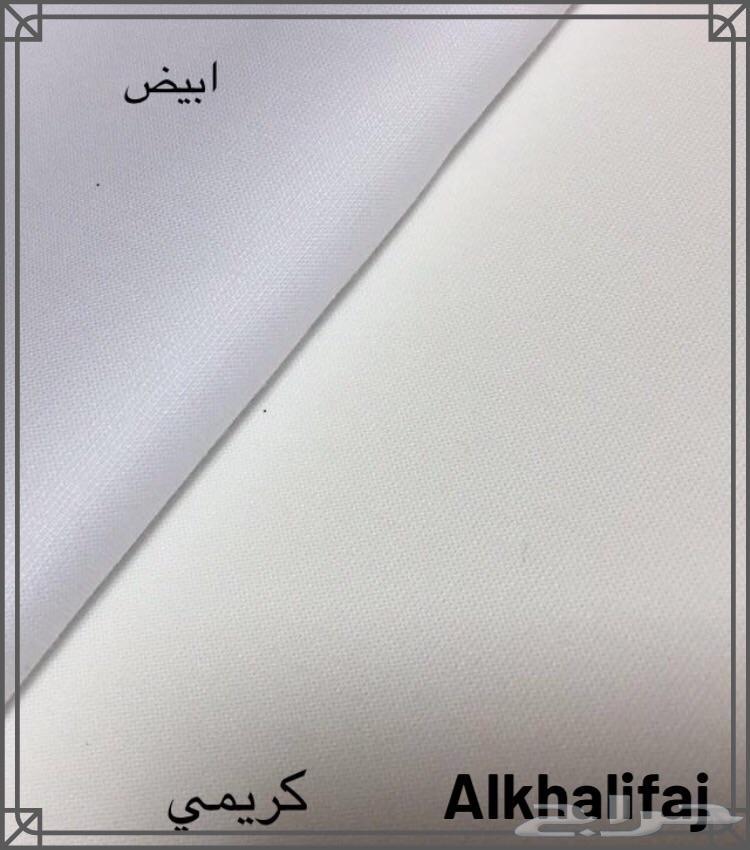 اقمشة كويتية (عرض خاص)