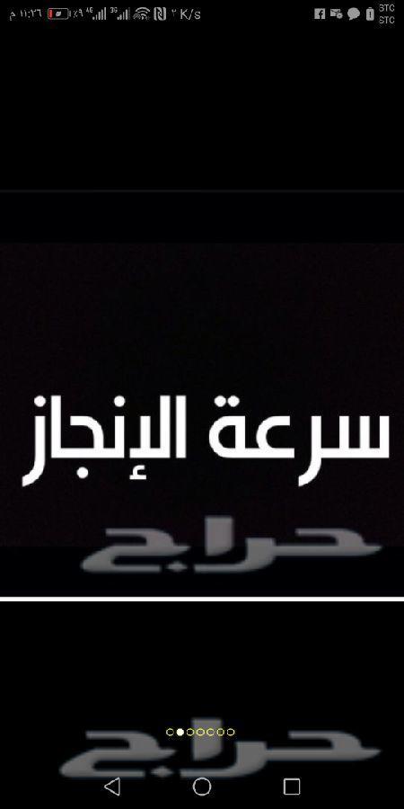 نجران - خدمات أبو علي لجميع