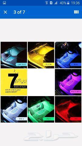 اضاءات داخلية للسيارات led و aux بلوتوث