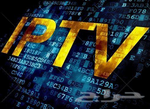 جهاز universe iptv جميع  الباقات المشفرةIPTV