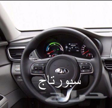 مثبت سرعة هيونداي وكيا وتحويل السيارات الى فل
