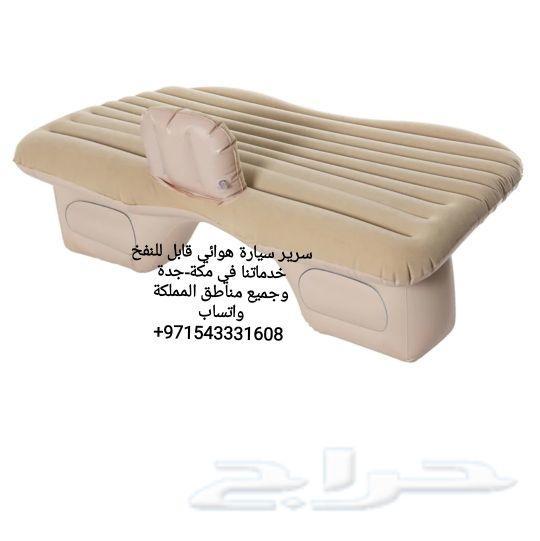 سرير سيارة هوائي قابل للنفخ للأطفال والكبار