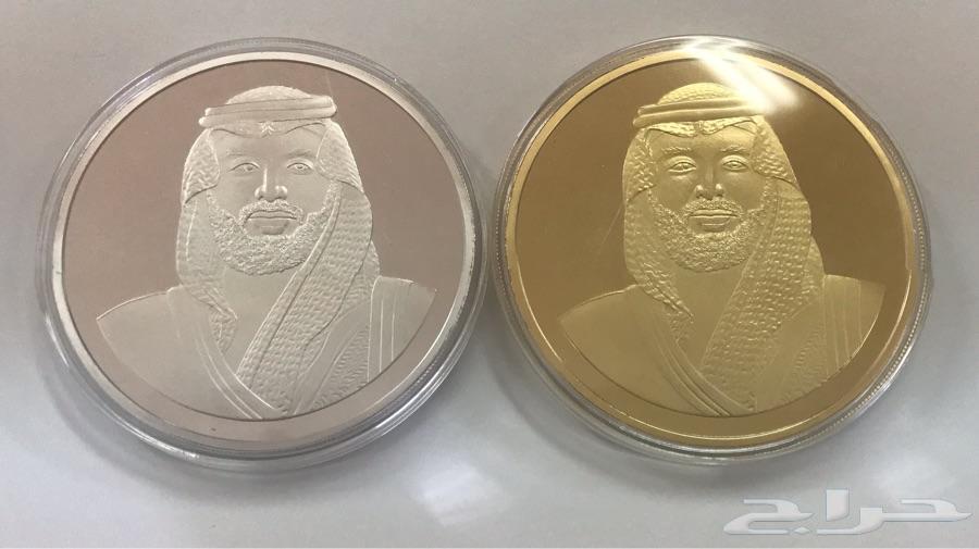 ميدالية الملك سلمان وولي العهد محمد