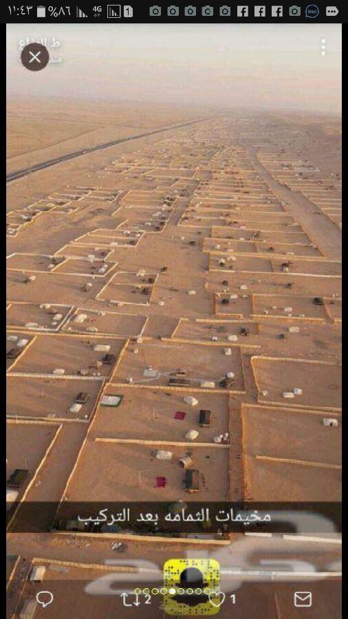 تجهيز مخيمات البر ورحلات خيام ودورات مياء