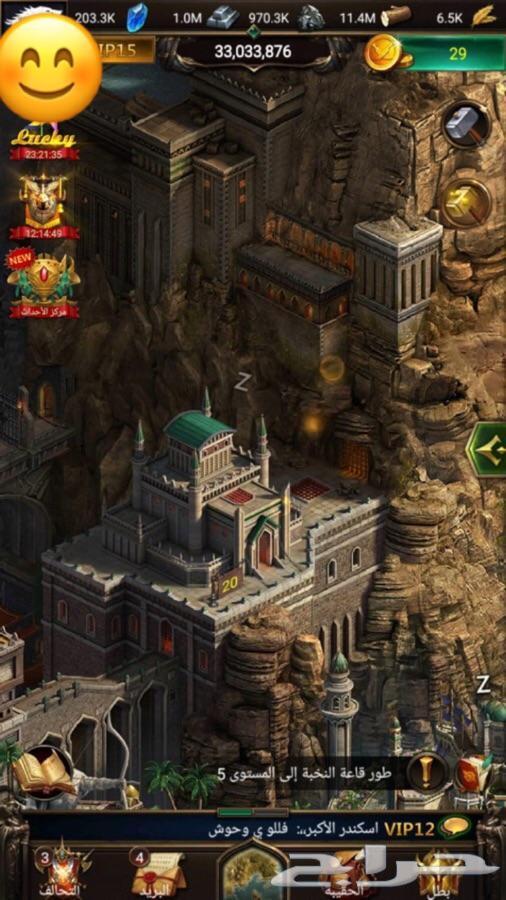 قلعه انتقام السلاطين