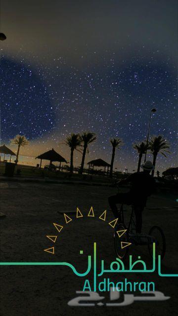 شاليه مقابل البحر في نصف القمر