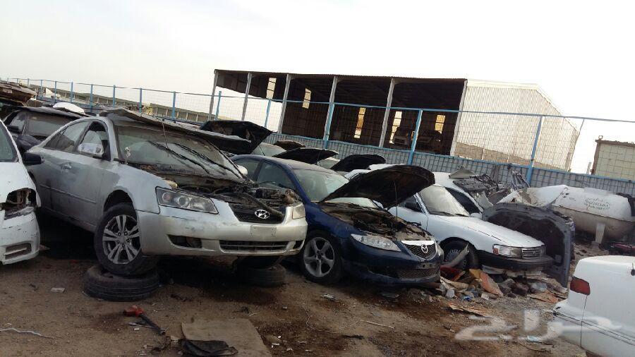 حراج السيارات بيع قطع السيارت وشراء السيارات