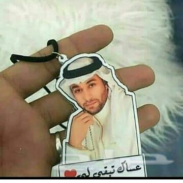 متجر مطليات مشاعل لنحت الاسماء المطليه بذهب