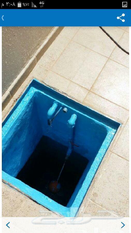 عزل اسطح وخزانات