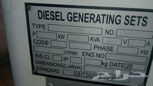 مهندس مكائن كهرباء وصيانه شامله