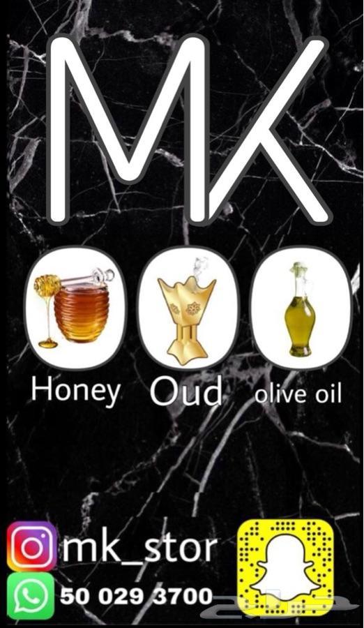 عسل ( أثل ) طبيعي مناحل