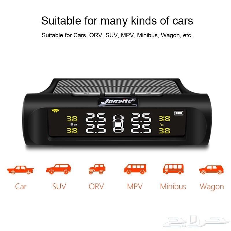 جهاز قياس ضغط كفرات السيارة