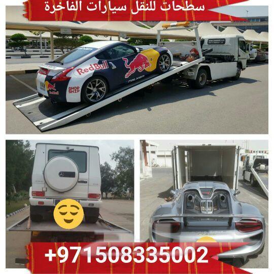 شحن ونقل سيارات ودراجات إلى السعودية وبلعكس