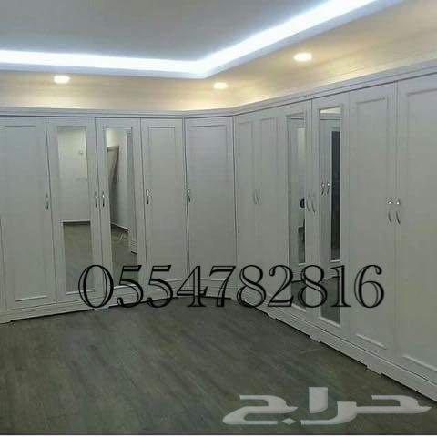 دواليب خزائن  غرف ملابس غرف نوم عرسان