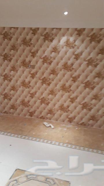 معلم تركيب ورق جدران0509616623