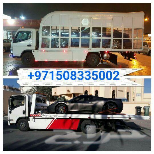 سطحات للنقل سيارات ودبابات إلى سعودية وبلعكس
