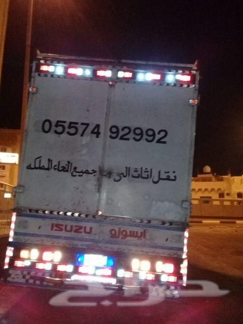 افضل شركة نقل عفش بالمدينه المنورة