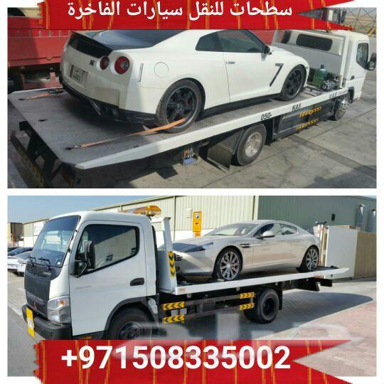 سطحات الخليج للنقل سيارات إلى السعودية وبلعكس