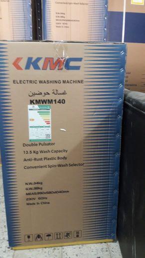 غسالة حوضين Kmc<br /> جديد بالكرتون