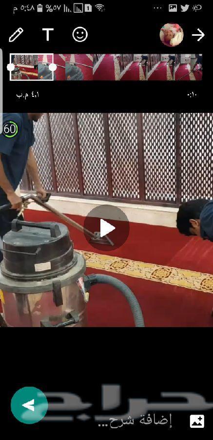 نظافة المفروشات بالبخار