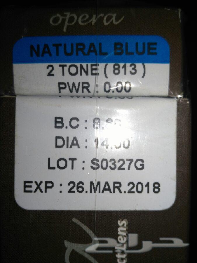 62800e3f0 عدسات كوريه بأرخص الاسعار