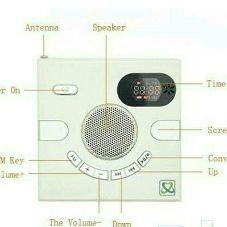 سماعة راديو القرآن