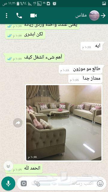 bd459a44e الرياض حراج بن قاسم سوق الشبرمى العصيمى 55