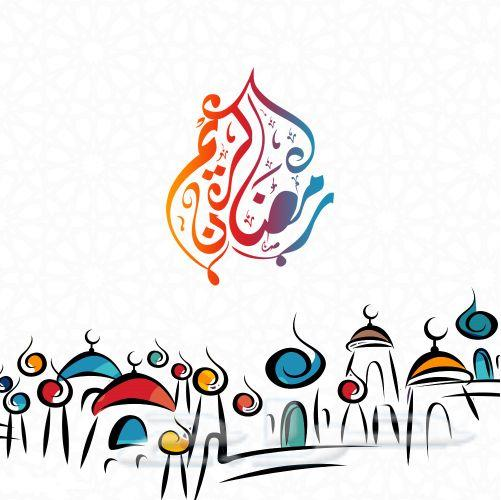 جميع استيكرات رمضانية