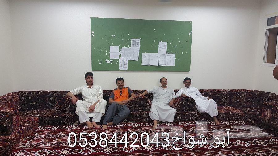 جلسات ومجالس عربية