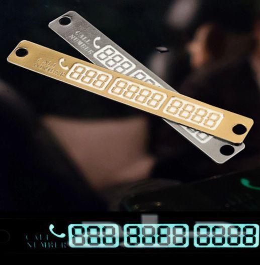 عرض رقم جوالك على طبلون السيارة