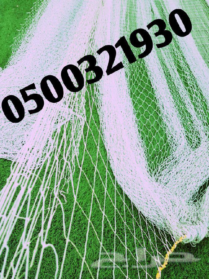 الشبك الحرير شبك للملاعب الرياضية شبوك حماية