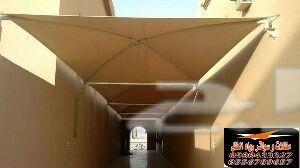 سواتر و مظلات رواد الظل الحديث 0556789657