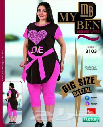 تميزي ملابس تركي باسعار مميزة تسليم باليد