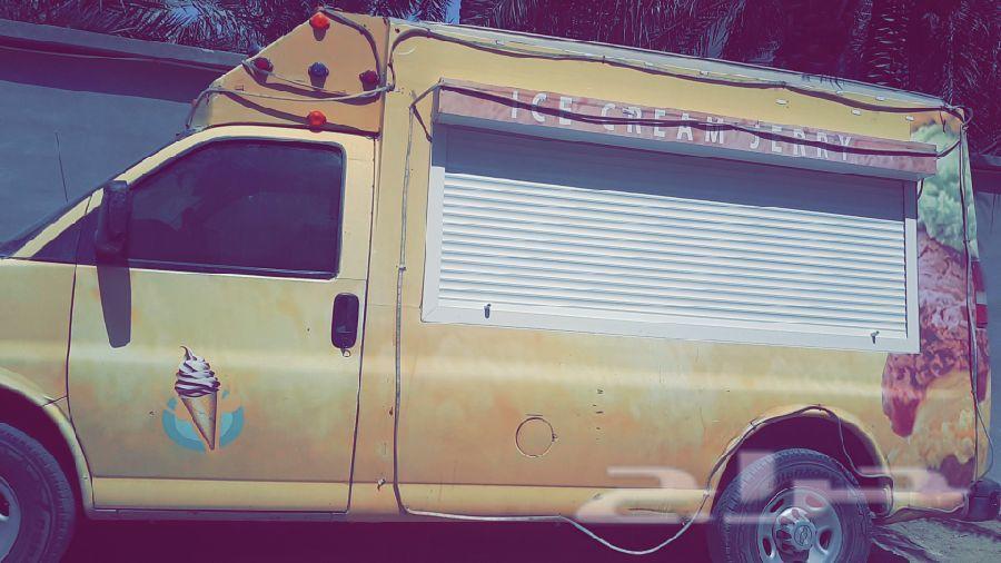 سيارة ايسكريم للبيع