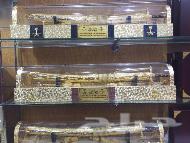 افخم الهدايا السيوف والبشوت الفخمه اليابانيه
